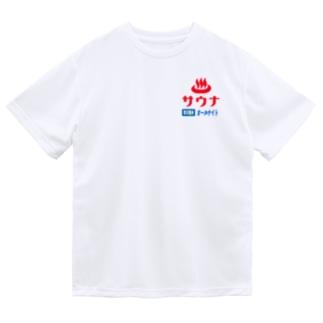 レトロサウナ(ワンポイント) Dry T-Shirt