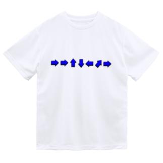 コマンド(ブルー) Dry T-Shirt