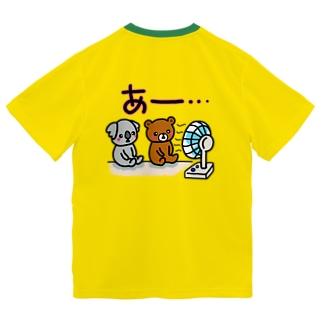 仲良しアニマル コアラ&クマ Dry T-Shirt
