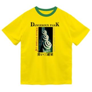臭い三連星 ドライTシャツ