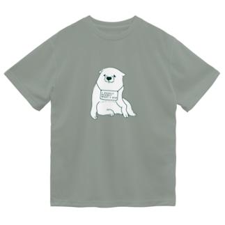 あの犬/反省(B) Dry T-Shirt