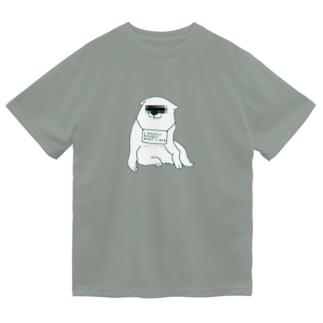 あの犬/反省(C) Dry T-Shirt