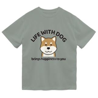犬と共に(柴)  Dry T-Shirt