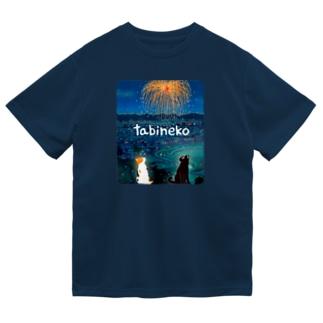 たびねこ-夏の打ち上げ花火 Dry T-shirts
