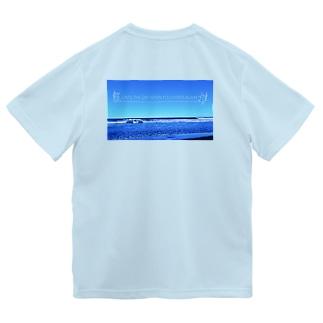 背中プリント また輝く日まで Dry T-Shirt