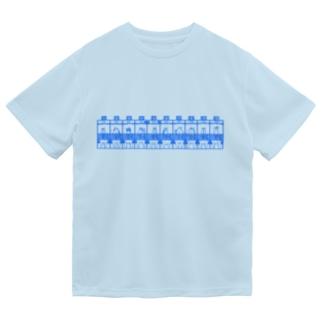 マツザキユキのばんえいフルゲート・とかちブルー Dry T-Shirt