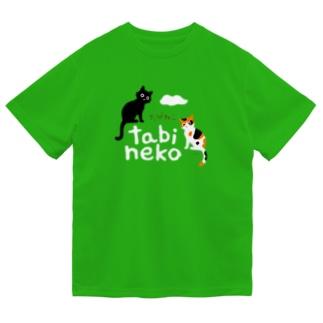 たびねこ- ロゴマーク Dry T-shirts