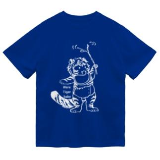 【白黒反転】棒で遊ぶワータイガーベビー ドライTシャツ