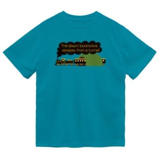 スチームトレイン Dry T-Shirt