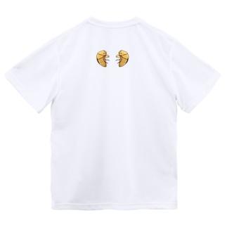 可愛いアイツのヌケガラ Dry T-Shirt