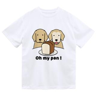 パンが好き Dry T-Shirt
