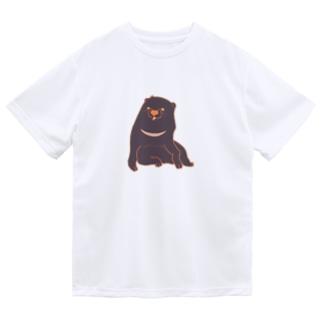 あの犬/ツキノワイヌ Dry T-Shirt