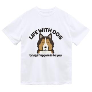 犬と共に(シェルティ)  Dry T-Shirt
