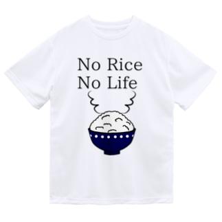 No Rice No Life Dry T-Shirt