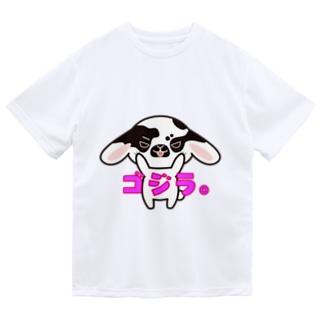 ゴジラTシャツ(ドライ) Dry T-shirts