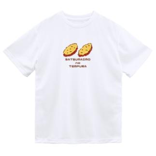 さつまいもの天ぷら ドライTシャツ