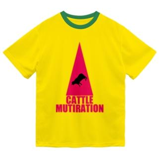 今夜はキャトルミューティレーション ドライTシャツ