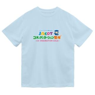 コオーディネーション道場(カラー選択可) Dry T-Shirt