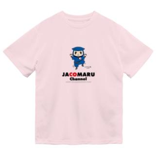 じゃこ丸チャンネル(カラー選択可) Dry T-Shirt