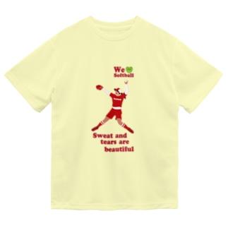 we love Softballスマホサイズ ドライTシャツ