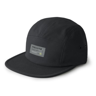 Danke Shoot Coffeeの関ケ原遅延証明書 5 panel caps