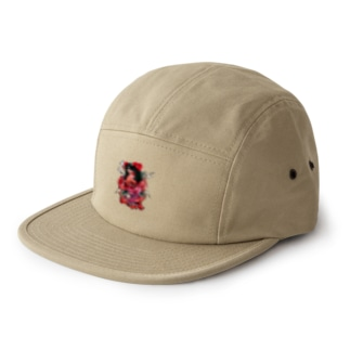 Re:Born 5 panel caps