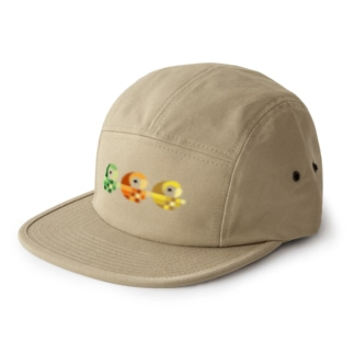 Pixela Bird - three stars - Plant 5 panel caps