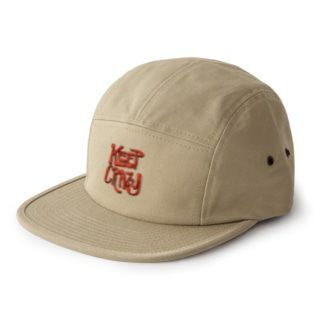KEEP CRAZY 5 panel caps