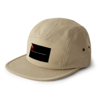 END GAME 5 panel caps