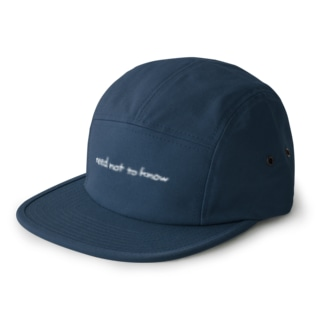 need not to know 5 panel caps