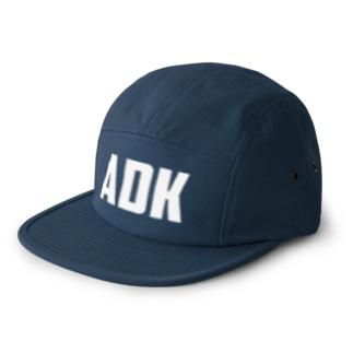 ADK 5 panel caps