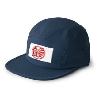 京都大学おすしだいすきクラブのすし 5 panel caps
