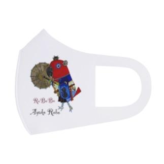 ROBOBOオオハナインコ 「妖子ロボ」 Full Graphic Mask