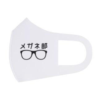 メガネ部 Full Graphic Mask