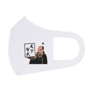 天下布武 Full Graphic Mask