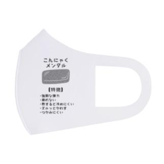 こんにゃくメンタル Full Graphic Mask