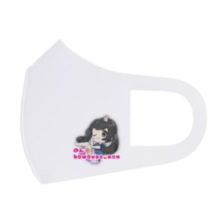のんちゃん Full Graphic Mask
