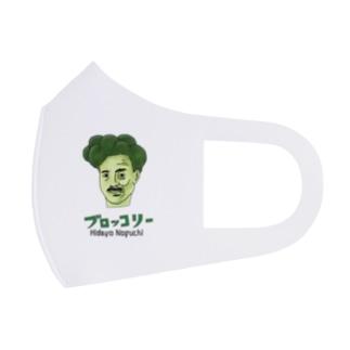 野口英世 ブロッコリー Full Graphic Mask