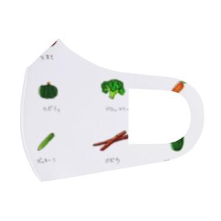 フレッシュ野菜 Full Graphic Mask