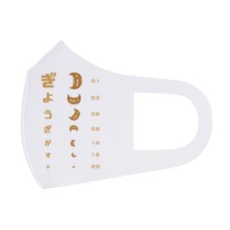 すとろべりーガムFactoryの餃子 視力検査 Full Graphic Mask