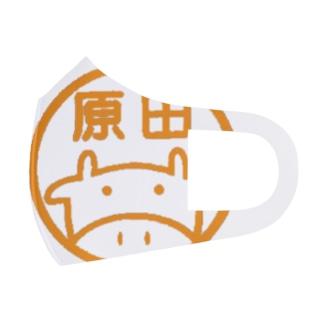 原田精肉店オフィシャルグッズ Full Graphic Mask