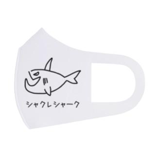 シャクレシャーク (文字あり) Full Graphic Mask