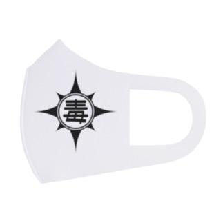 毒マーク Full Graphic Mask