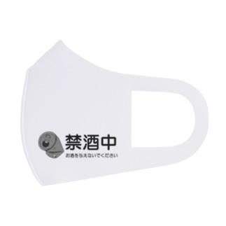 禁酒ちゃん Full Graphic Mask