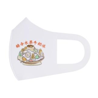 綜合水果牛奶冰そうごうしゅいぐぉにゅうないびん Full Graphic Mask