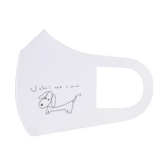うちのいぬ Full Graphic Mask