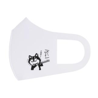柴犬のイヤだー Full Graphic Mask