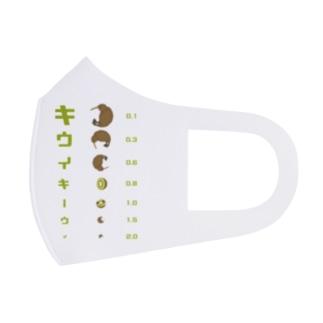 キウイキーウィ 視力検査 Full Graphic Mask