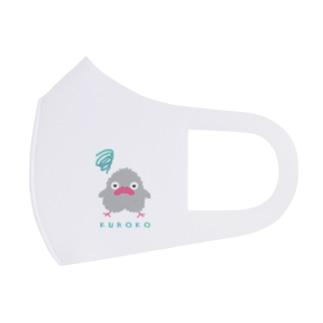 モヤモヤくろこ(グレー) Full Graphic Mask