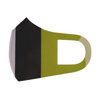 Pea green B Full Graphic Mask